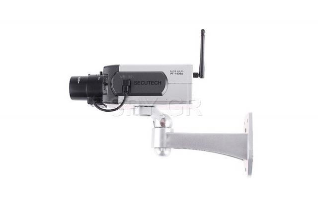 Εικονική κάμερα με ανιχνευτή κίνησης