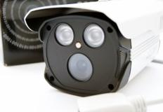 IP κάμερα 2MP