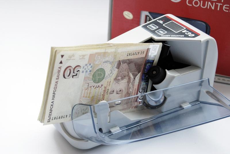 Μετρητης Χαρτονομισμάτων